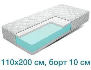 Поролоновый матрас 110x200 см, борт 10 см