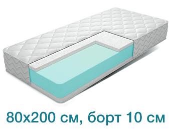 Поролоновый матрас 80x200 см, борт 10 см