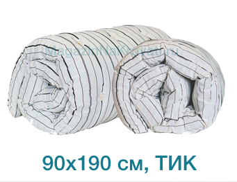 Ватный матрас из ваты ТИК 90x190 см арт. 03020103 – купить в интернет-магазине матрасов (вата) СПб