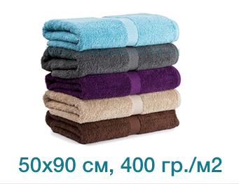 kupit-maxrovye-polotenca-50x90-cm-plotnost-400-gr-m2-art04010102-v-internet-magazine-po-nizkim-cenam