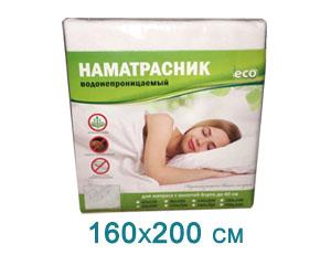 Калькулятор ткани для постельного белья