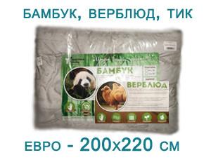 Финское одеяло евро размер з бамбука, верблюжьей шерсти и тика 200х220 см - купить в СПб