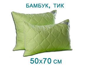 Бамбуковая подушка 50х70 см - хлопок тик арт. 7020101 - купить в СПб