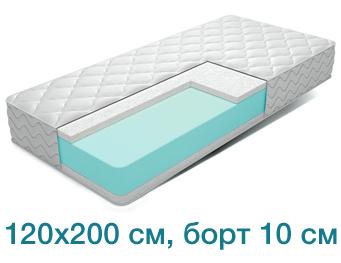 Поролоновый матрас 120x200 см, борт 10 см