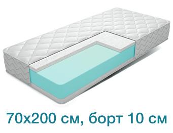 Поролоновый матрас 70x200 см, борт 10 см