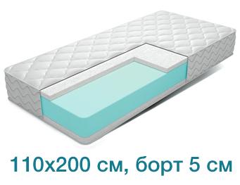 Поролоновый матрас 110x200 см, борт 5 см