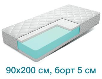 Поролоновый матрас 90x200 см, борт 5 см