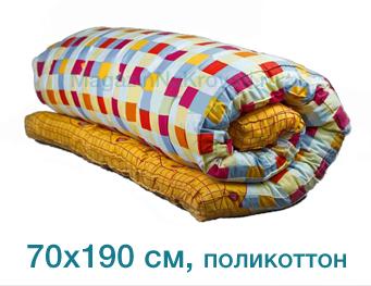 Ватный матрас из ваты размер 70x190 см, верх - поликоттон арт. 03020201 – купить в интернет-магазине матрасов (вата) СПб
