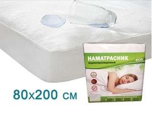 80х200 см - купить наматрасник водонепроницаемый в СПб