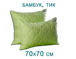 Бамбуковая подушка 50х70 см - хлопок тик арт. 7020101 - купить в Петербурге